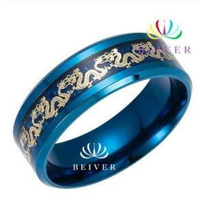 NWOT Dragon ring